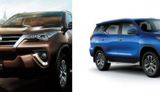 2016 Toyota Fortuner Premium Quality Affordable Price